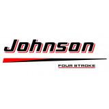Чехлы для лодочных моторов Johnson